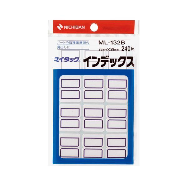 【送料無料】(まとめ) ニチバン マイタック インデックス 紙ラベル 中 23×29mm 青枠 ML-132B 1パック(240片:12片×20シート) 【×50セット】