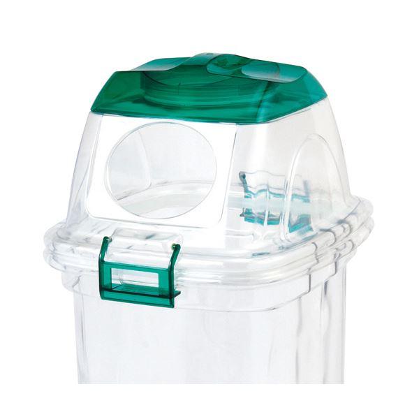 (まとめ) 積水テクノ成型 透明エコダスター 共通フタ(本体別売り) 楕円グリーン TPFD4G 1個 【×5セット】