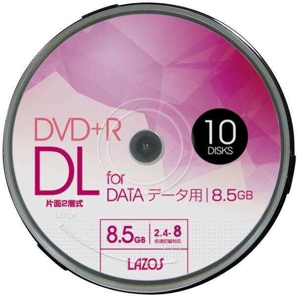 【送料無料】LAZOS DVD+R DL 8.5GB for DATA 8倍速対応 10枚組スピンドルケース入【×20個セット】 L-DDL10P-20P
