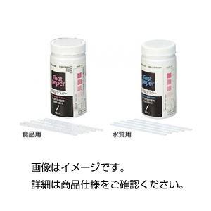 (まとめ)亜硝酸テスター(食品用)50枚入【×20セット】