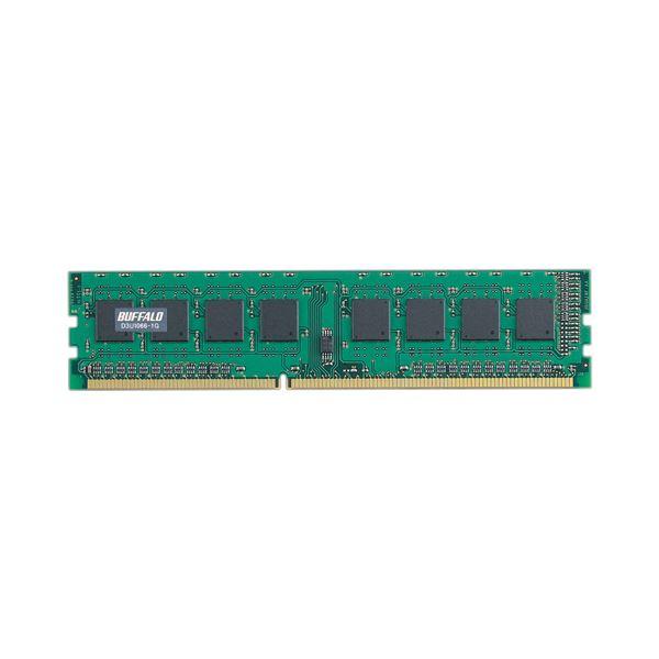 【送料無料】(まとめ)バッファロー 法人向け PC3-8500DDR3 1066MHz 240Pin SDRAM DIMM 1GB MV-D3U1066-1G 1枚【×3セット】