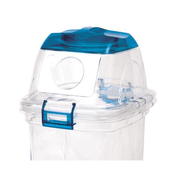 (まとめ) 積水テクノ成型 透明エコダスター 共通フタ(本体別売り) 丸穴ブルー TPFR4B 1個 【×5セット】