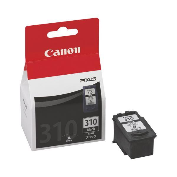 【送料無料】(まとめ) キヤノン Canon FINEカートリッジ BC-310 ブラック 2967B001 1個 【×10セット】