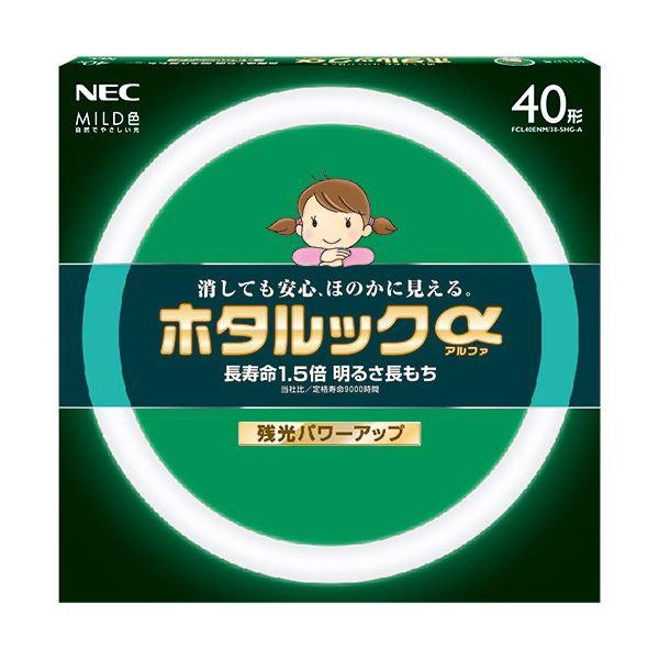 (まとめ) NEC 環形蛍光ランプ ホタルックαMILD 40形 昼白色 FCL40ENM/38-SHG-A 1個 【×10セット】