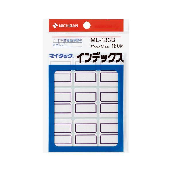 【送料無料】(まとめ) ニチバン マイタック インデックス 紙ラベル 大 27×34mm 青枠 ML-133B 1パック(180片:9片×20シート) 【×50セット】