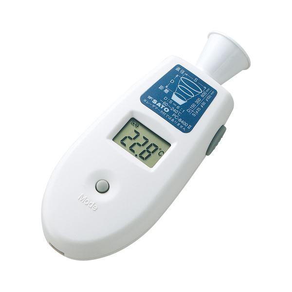 【送料無料】(まとめ) 佐藤計量器 ポケット放射温度計 PC-8400-2【×3セット】