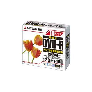 【送料無料】(まとめ) 三菱ケミカルメディア 録画用DVD-R120分 16倍速 ホワイトワイドプリンタブル 5mmスリムケース VHR12JPP10 1パック(10枚) 【×10セット】