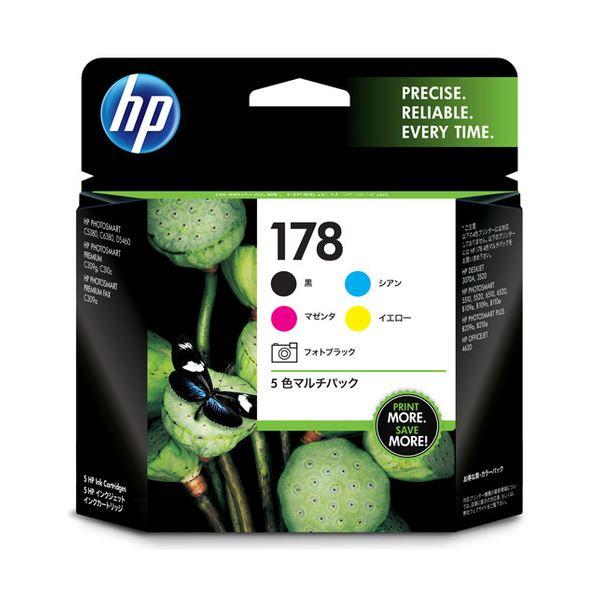 【送料無料】(まとめ) HP178 インクカートリッジ 5色マルチパック CR282AA 1箱(5個:各色1個) 【×10セット】