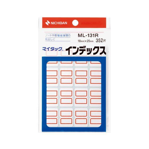 【送料無料】(まとめ) ニチバン マイタック インデックス 紙ラベル 小 18×25mm 赤枠 ML-131R 1パック(352片:16片×22シート) 【×50セット】