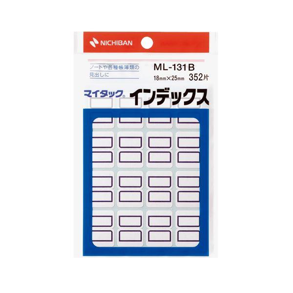【送料無料】(まとめ) ニチバン マイタック インデックス 紙ラベル 小 18×25mm 青枠 ML-131B 1パック(352片:16片×22シート) 【×50セット】