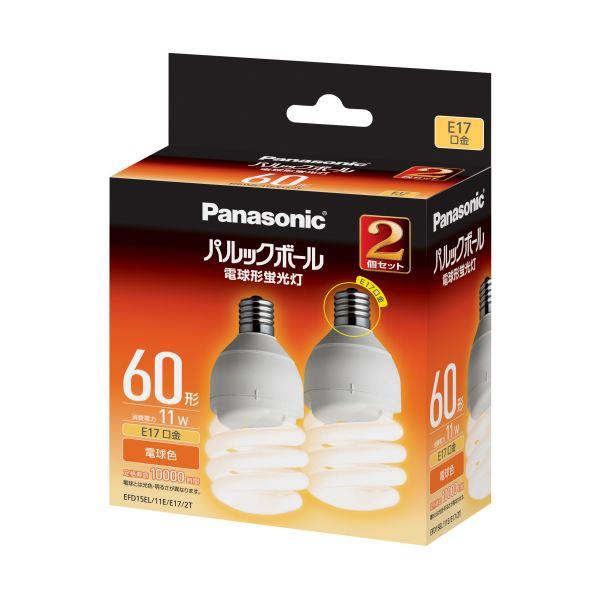 【送料無料】(まとめ) パナソニック パルックボール D形 60W形 E17 電球色 EFD15EL11EE172T 1パック(2個) 【×5セット】