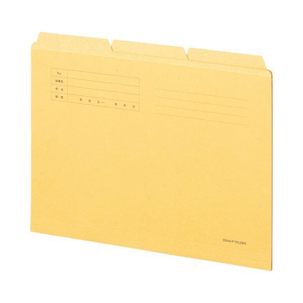 (まとめ) TANOSEE カットフォルダー3山A4 イエロー 1セット(30冊:3冊×10パック) 【×10セット】