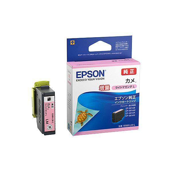 (まとめ) エプソン インクカートリッジ カメライトマゼンタL(増量) KAM-LM-L 1個 【×10セット】