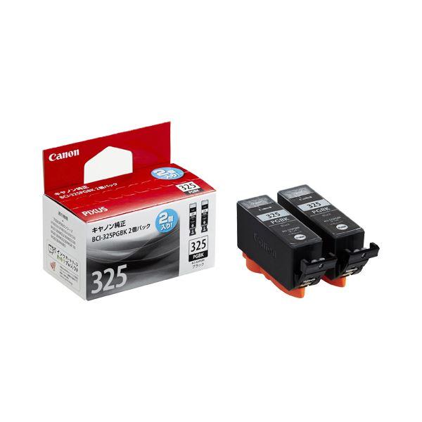 (まとめ) キヤノン Canon インクタンク BCI-325PGBK2P ブラック 4713B007 1箱(2個) 【×10セット】