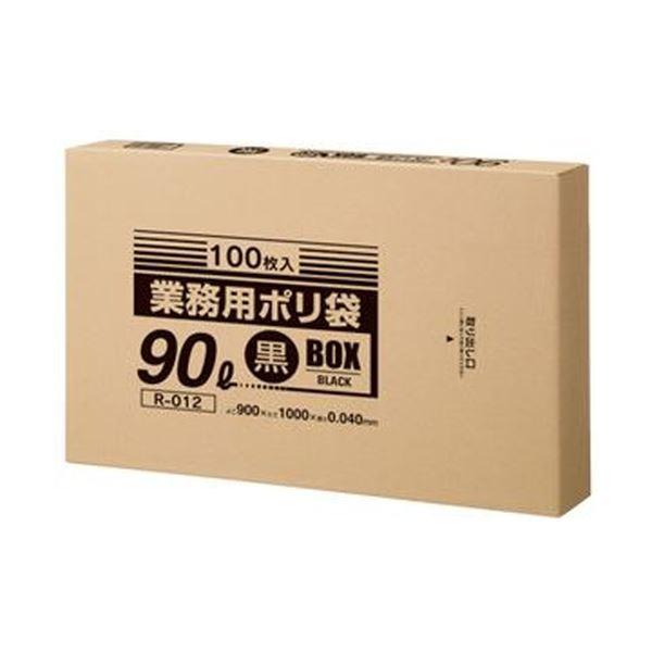 【送料無料】(まとめ)クラフトマン 業務用ポリ袋 黒 90LBOXタイプ 1箱(100枚)【×3セット】