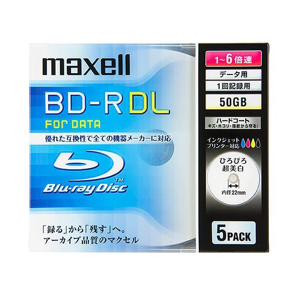 片面2層25GB、6倍速対応データ用ブルーレイディスクBD-R 【送料無料】(まとめ)マクセル データ用BD-R 片面2層50GB 1-6倍速 ホワイトワイドプリンタブル 5mmスリムケース BR50PWPC.5S 1個(5枚) 【×3セット】