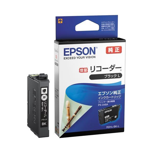 【送料無料】(まとめ)エプソン インクカートリッジRDH-BK-LブラックL【×10セット】