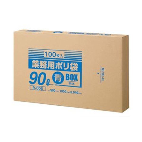 【送料無料】(まとめ)クラフトマン 業務用ポリ袋 青 90LBOXタイプ 1箱(100枚)【×3セット】