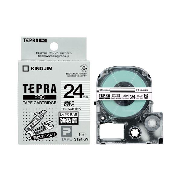 【送料無料】(まとめ)キングジム テプラPROテープ強粘着 透明/黒字 ST24KW【×30セット】