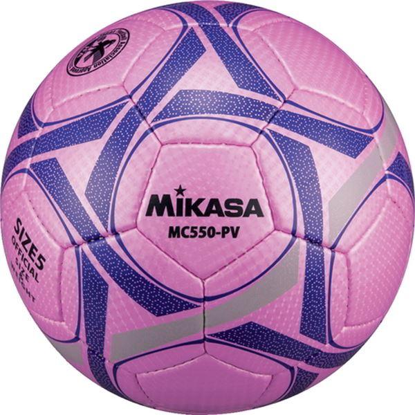 【送料無料】MIKASA(ミカサ)サッカーボール 検定球5号 ピンク×バイオレット 【MC550PV】