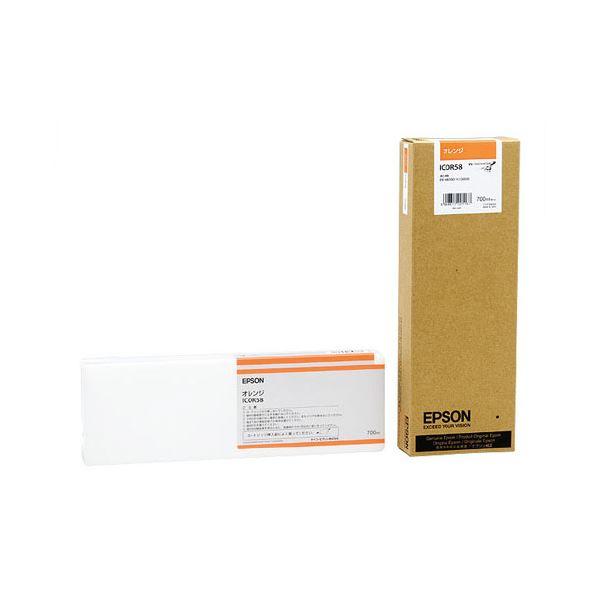 【送料無料】【EPSON用】大判インクカートリッジICOR58 オレンジ