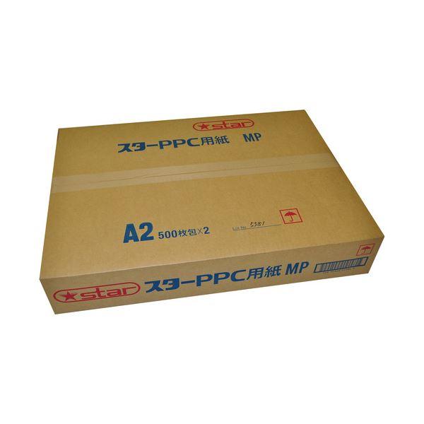 【送料無料】桜井 スターPPC用普通紙MP A2MP02 1箱(1000枚:500枚×2冊)