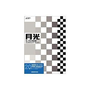 【送料無料】(まとめ) ピクトリコ GEKKO ブルー・ラベルA4 GKB-A4/20 1冊(20枚) 【×5セット】