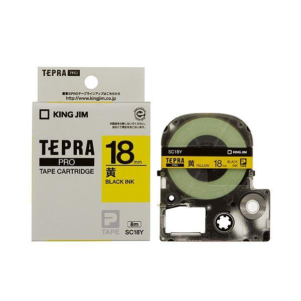 【送料無料】(まとめ) キングジム テプラ PRO テープカートリッジ パステル 18mm 黄/黒文字 SC18Y 1個 【×10セット】