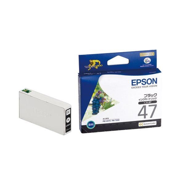 【送料無料】(まとめ) エプソン EPSON インクカートリッジ ブラック ICBK47 1個 【×10セット】