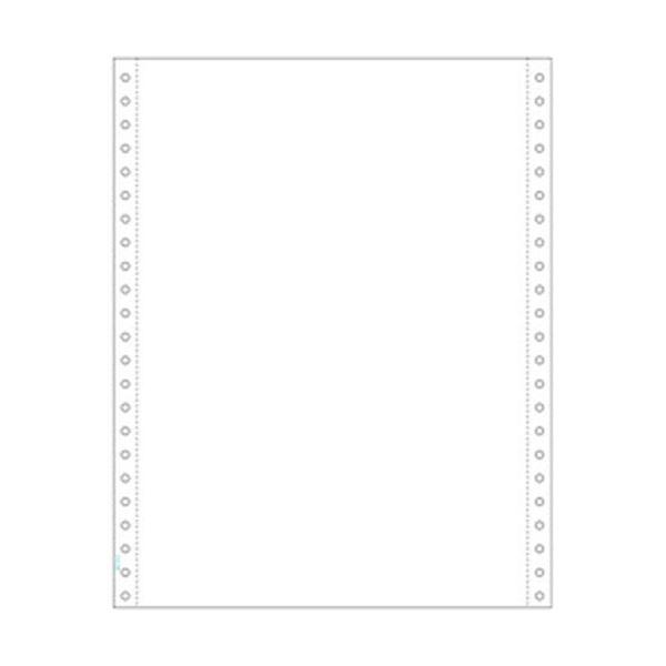 【送料無料】ヒサゴ コンピュータ帳票ストックフォーム ドットプリンタ専用 2枚複写タイプ A4タテ 250セット 型番:GB985-2P