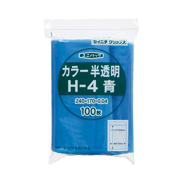 【送料無料】(まとめ) セイニチ チャック付袋 ユニパックカラー 半透明 ヨコ170×タテ240×厚み0.04mm 青 H-4アオ 1パック(100枚) 【×10セット】