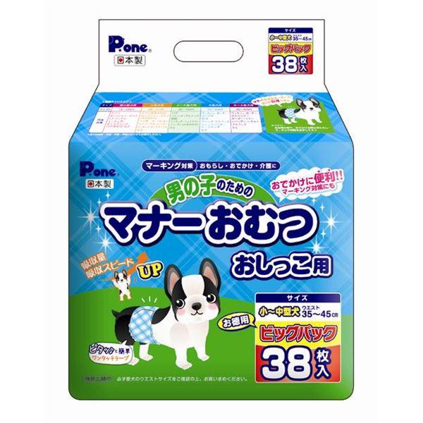 (まとめ)男の子のマナーおむつビッグP小中型犬用38枚(ペット用品)【×6セット】