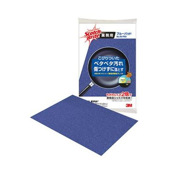 【送料無料】(まとめ)3M スコッチ・ブライト ブルーパッドNo.99PRO 1セット(10枚)【×5セット】