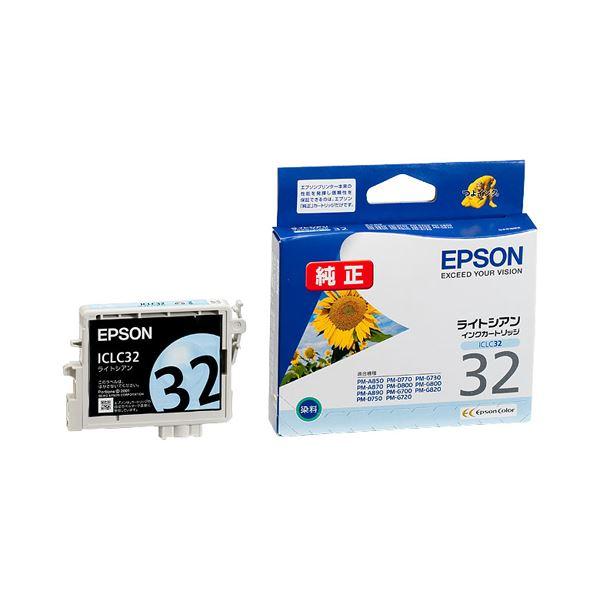 【送料無料】(まとめ) エプソン EPSON インクカートリッジ ライトシアン ICLC32 1個 【×10セット】