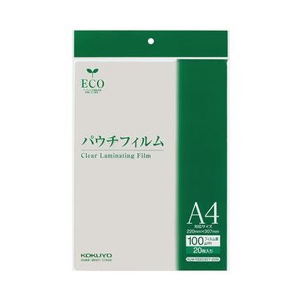 【送料無料】(まとめ)コクヨ パウチフィルム A4サイズ用100μ KLM-F220307-20N 1パック(20枚)【×10セット】