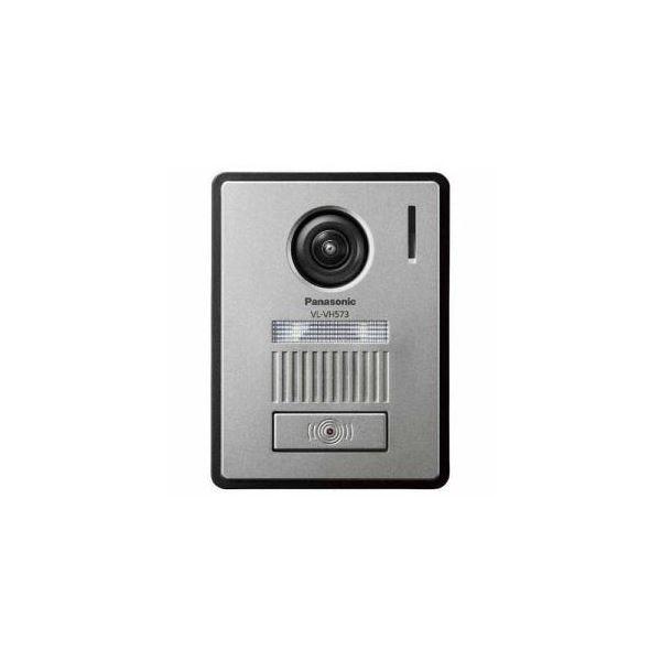 【送料無料】Panasonic カメラ玄関子機 VL-VH573L-H