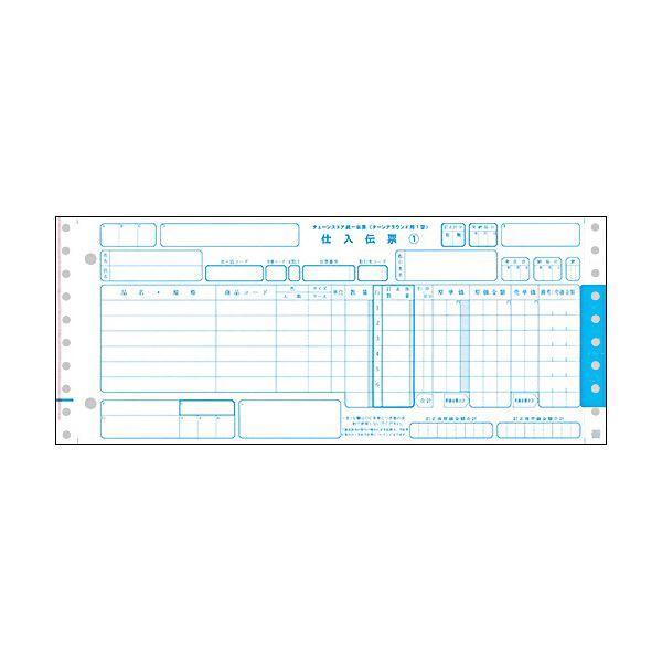 (まとめ)TANOSEE チェーンストア統一伝票ターンアラウンド1型 12×5インチ 5枚複写 1箱(1000組)【×3セット】