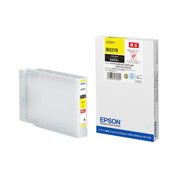 【送料無料】エプソン インクカートリッジ イエローLサイズ IB02YB 1個