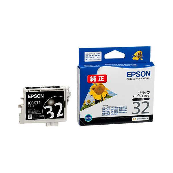 【送料無料】(まとめ) エプソン EPSON インクカートリッジ ブラック ICBK32 1個 【×10セット】