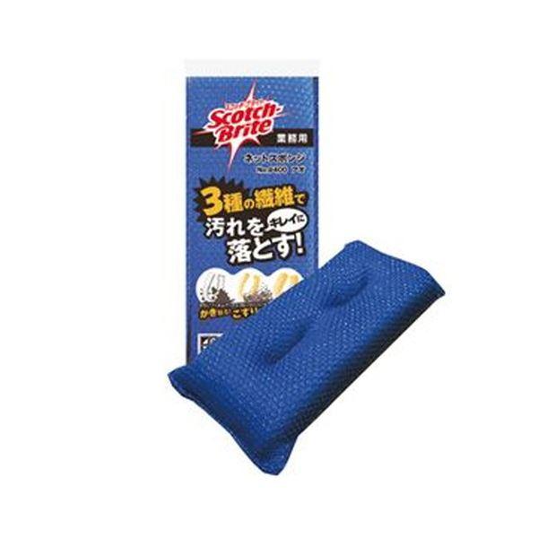 【送料無料】(まとめ)3M スコッチ・ブライト ネットスポンジNo.9400 ブルー 1セット(10個)【×5セット】
