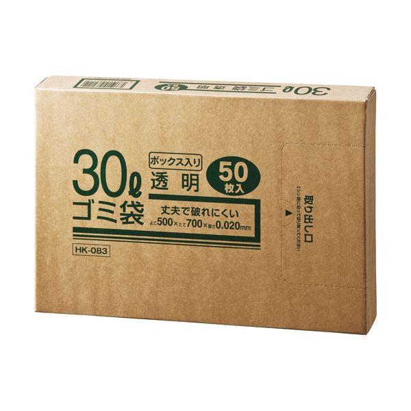 【送料無料】(まとめ) クラフトマン 業務用透明 メタロセン配合厚手ゴミ袋 30L BOXタイプ HK-83 1箱(50枚) 【×30セット】