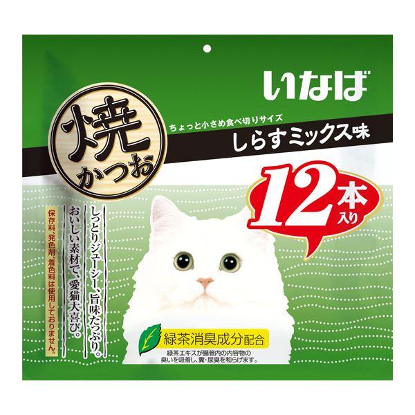 12本 焼かつお (まとめ)いなば (ペット用品・猫フード)【×12セット】 しらすミックス味