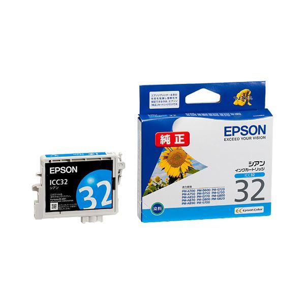 【送料無料】(まとめ) エプソン EPSON インクカートリッジ シアン ICC32 1個 【×10セット】