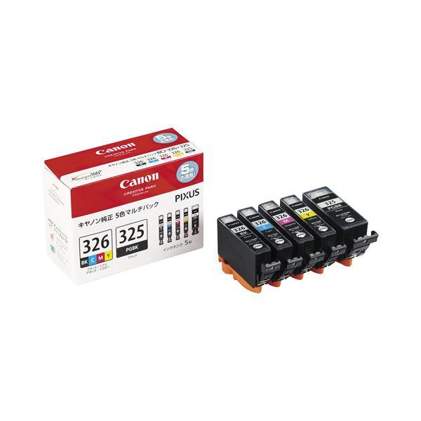 【送料無料】(まとめ) キヤノン Canon インクタンク BCI-326+325/5MP マルチパック 4713B001 1箱(5個:各色1個) 【×10セット】