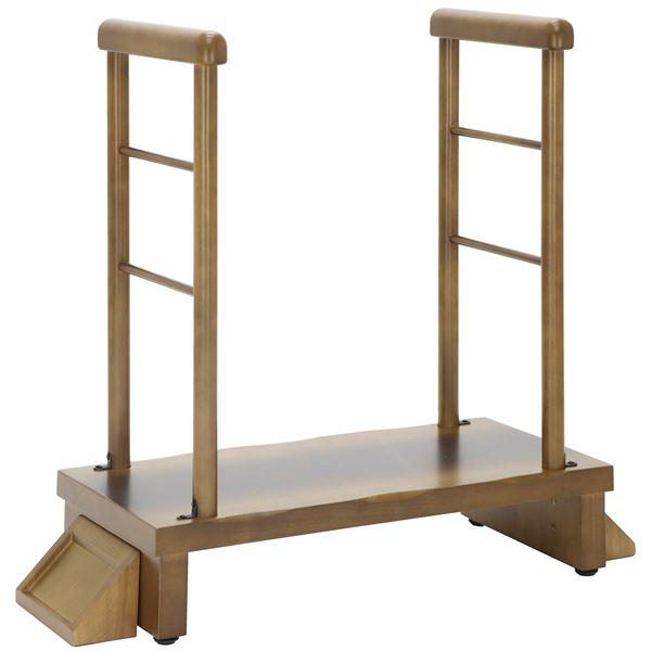 【送料無料】玄関台 両手すり付 80cm幅 【組立品】