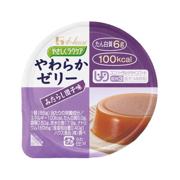 【送料無料】(まとめ) ハウス食品 やわらかプリン みたらし団子味(48入)【×3セット】