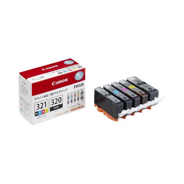 【送料無料】(まとめ) キヤノン Canon インクタンク BCI-321+320/5MP マルチパック 3333B001 1箱(5個:各色1個) 【×10セット】
