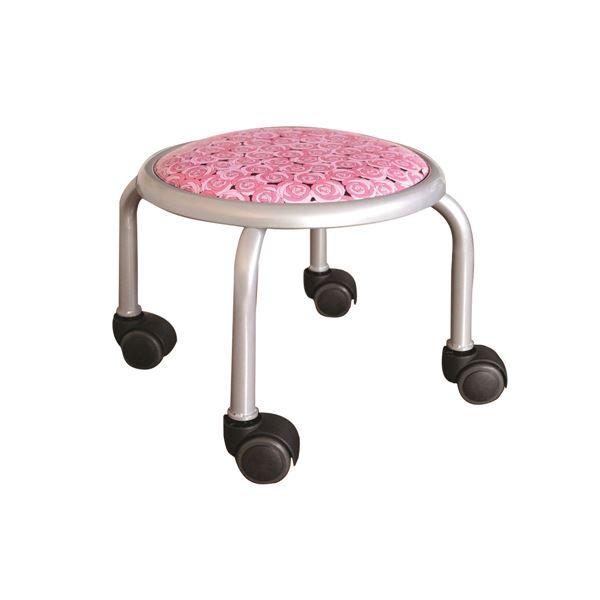 【送料無料】スタッキングチェア/丸椅子 【同色4脚セット ローズ×シルバー】 幅32cm 日本製 『ローキャスター ボン アート』【代引不可】