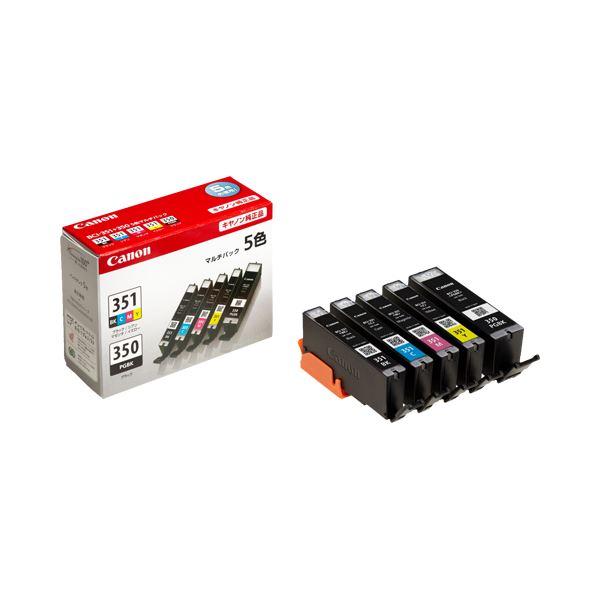 (まとめ) キヤノン Canon インクタンク BCI-351+350/5MP 5色マルチパック 標準 6552B003 1箱(5個:各色1個) 【×10セット】