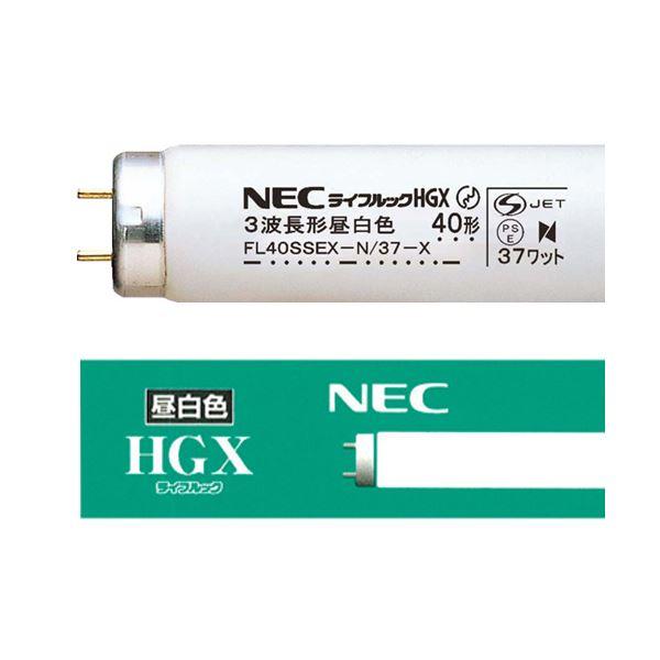 (まとめ) NEC 蛍光ランプ ライフルックHGX 直管グロースタータ形 40W形 3波長形 昼白色 FL40SSEX-N/37-X/4K-L 1パック(4本) 【×5セット】